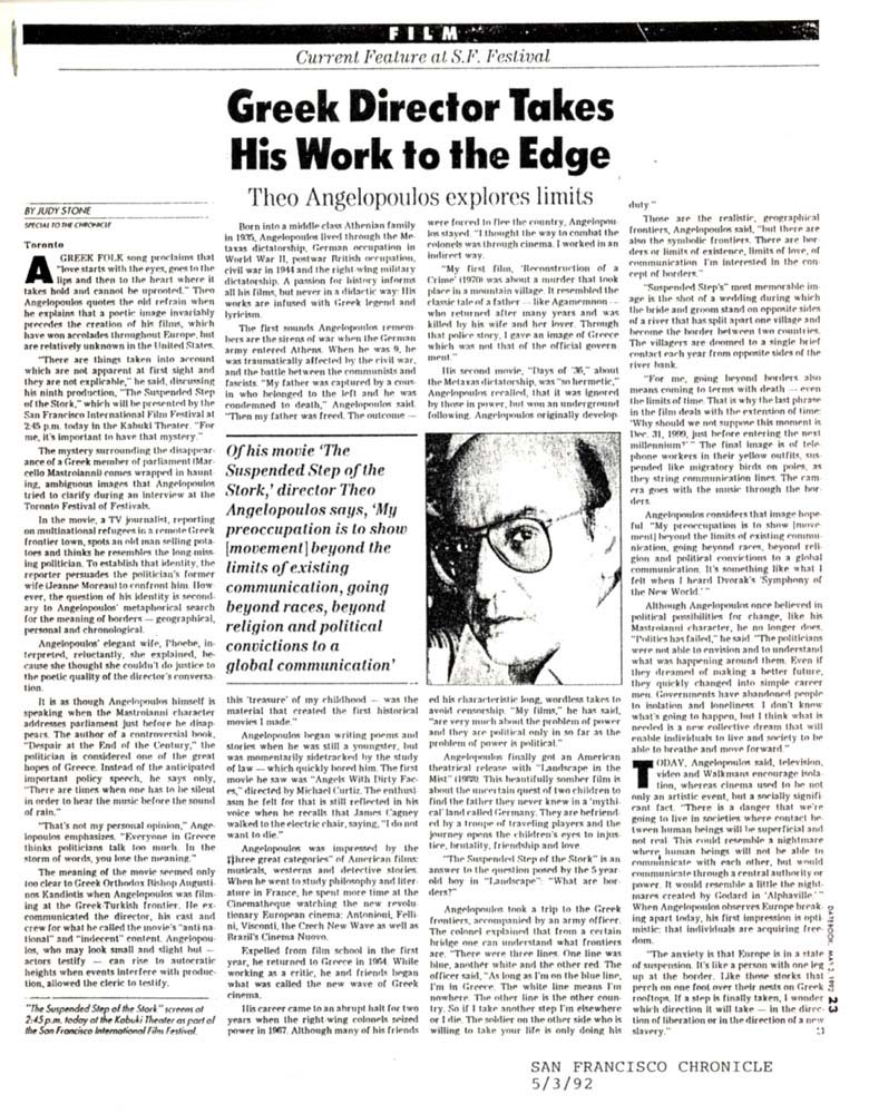 "Judy Stone, ""Greek director takes his work to the Edge"", San Francisco Chronicle, 5-3-1992"